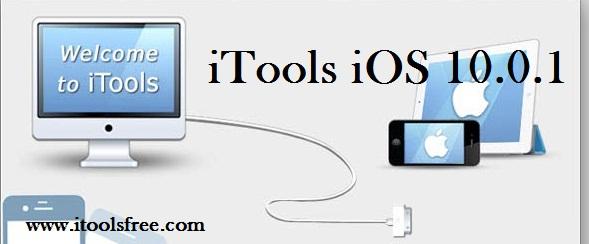 iTools iOS 10.0.1