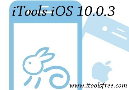 iTolls iOS 10.0.3